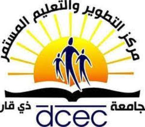 مركز التطوير والتعليم المستمر